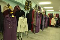 Распродажа. Магазин женской одежды в Чернигове Лавис