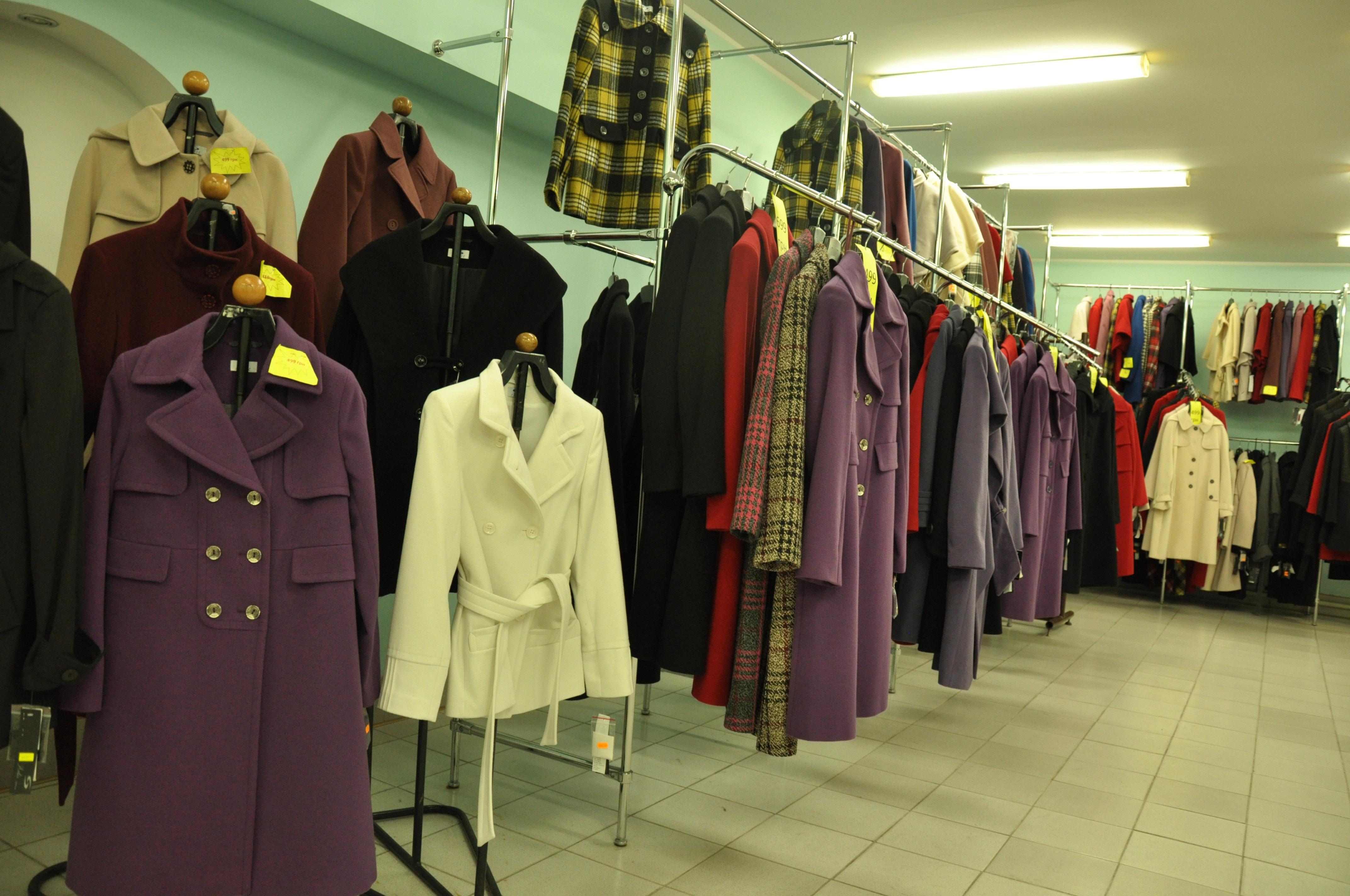 Купить Одежду В Чернигове