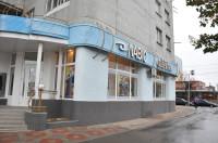 магазин женской одежды Лавис в Чернигове