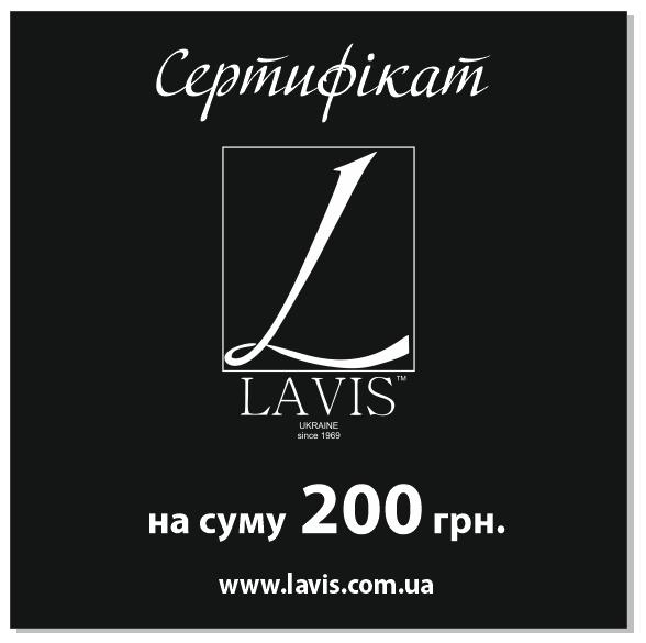 сертификат 200 грн
