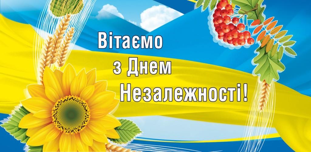 Den-nezalezhnosti-Ukraini-2016-002