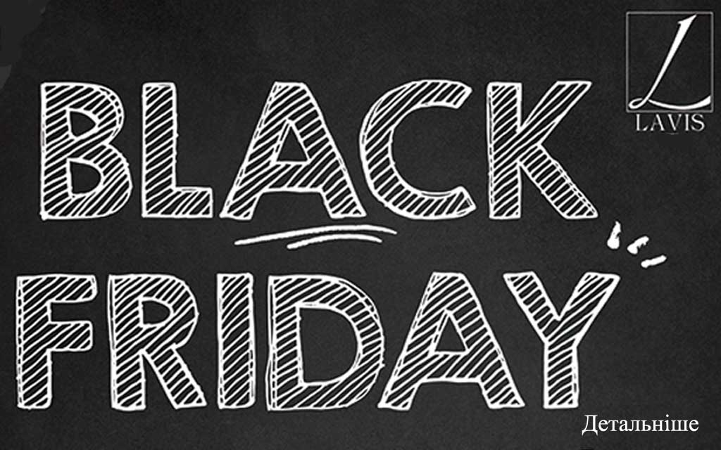 black-friday-2017-lavis