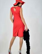 платье-цвета-гренадин